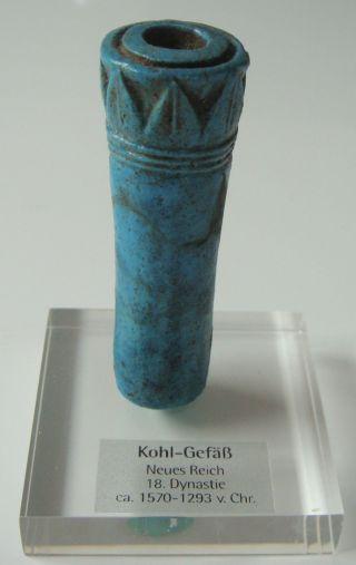 Fayence - Kosmetikgefäß (kohel),  Amarnazeit,  18.  Dynastie Ägypten Bild