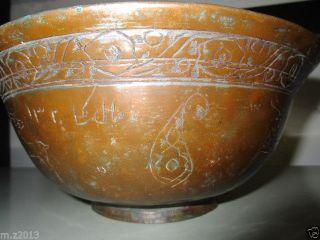 Sehr Alte Kupfer Trink/opfer/obst Schale Persien (korasan) Hand Getrieben Um 1931 Bild