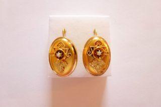 Exclusive Biedermeier Ohrringe Gold 585 Prachtvoll Verzierte Auflage Mit Perle Bild