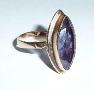 Hochwertiger Antikschmuck Ring Schmuck 750/18 Karat Gold Saphir Farbe Wechseln Bild