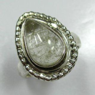 15 - Dekorativer Ring Aus 925 Silber Mit Rutilquarz - - - Video - 1328 - Bild