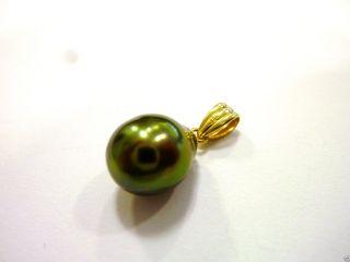 Goldanhänger Perlenanhänger 585er Gold Anhänger 14 Karat Bild