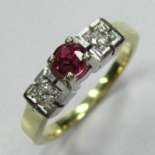 756 - Aparter Ring Aus Gold 585 Mit Rubin Und Brillanten - - - Video - 1448 - Bild