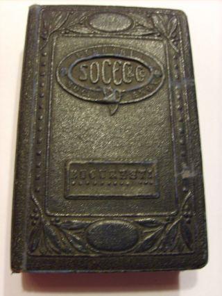 Antike Spardose Um 1900 Des Socec Verlags Bild