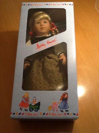 Käthe Kruse Puppe Toni Weihnachtspuppe Bild