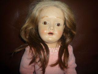 Schildkröt Puppe Mit Lederkörper Mit Uraltem Schildkröt Zeichen Bild