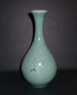 Feine Japanische Porzellan Vase Arita Imari Matsubara Art Déco Craquelé 1930er Bild