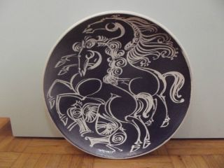 Wandteller Keramik Pferde U.  Tauben Wie Dali ? 1960er Jahre Durchm.  Ca.  29,  5cm Bild