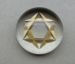 Alter Briefbeschwerer Mit Davidstern–judaica,  Jewish,  Israel Deutsch Um 1880 - 1920 Bild
