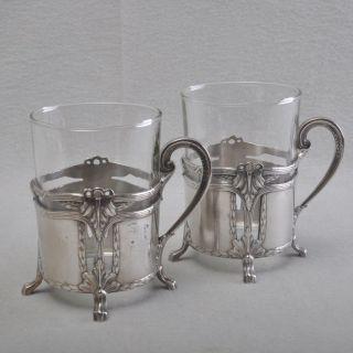 Wmf Jugendstil 2 Teeglashalter / Teegläser,  Nr.  114,  Florales Dekor,  Versilbert Bild