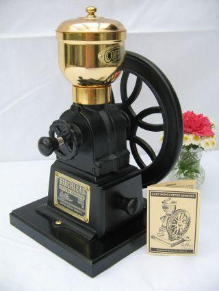 Birchleaf Coffee Grinder