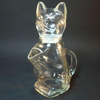 Wmf Glas Kanne In Katzen Form • Nuss Spender • Gemarkt • Um 1960 Bild