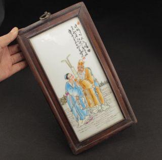 31cm Zierobjekt Unsterbliches Gemälde Auf Porzellan Im Geschnitzten Holzrahmen Bild