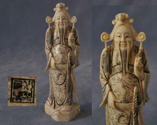 Antikes Okimono Skulptur Aus Bein - Stehender Kaiser - Chinese Beinschnitzerei Bild