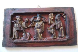 Antike Holz - Schnitzerei - Kunst Aus China,  Teilweise Vergoldet 19 Jh. Bild