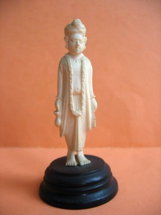 Beinschnitzerei Auf Sockel - Indische Gottheit Bild
