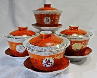 Chinesische Teeschalen Becher Deckelbecher Mit Unterteller 4 Stück Bild