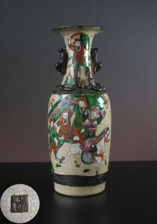 25cm,  Perfect 19/20thc.  Chinesische Porzellanvase/chinese Porcelain Vase - Marked Bild