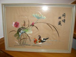 Asiatische Seidenstickerei 2 Bilder Bild