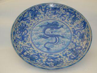 Schale Porzellan Drachen Asiatika Tibet Buddha China Dragon Plate Teller Deko Bild