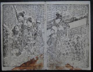 Japanischer Holzschnitt Um 1650 Auf Reis - Papier Samurai Krieger Japan Bild