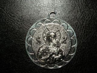 Schutzamulett Amulett Silber Anhänger Maria Mutter Gottes Sohn Kwan Yin Jesus Bild