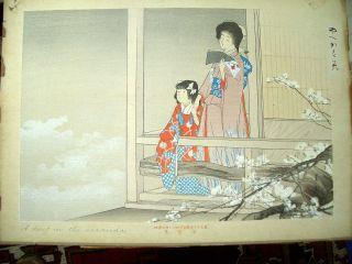 Japanische Zeichnung,  Antik,  Widmung 1913,  Wartende Mutter Und Tochter Bild