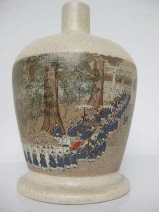 Vase Japan Gemarkt Asiatika Höhe Ca 18 Bildervase Prozession Bild
