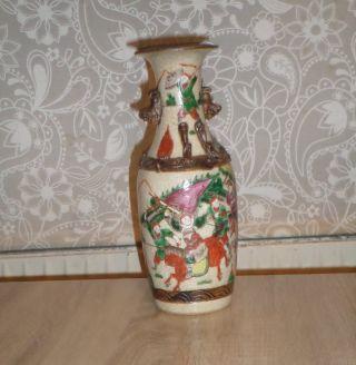 Antike Chinesische Vase Handbemalt Um 1900 Bild