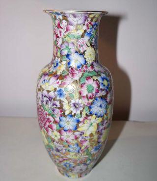 Vase Blumenvase Blumen Malerei Vielfarbig,  Gold,  China Asiatika,  Höhe Ca 31,  5cm Bild