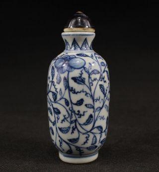 Sammeln Alte Porzellan Blaumalerei Snuff Bottles China Selten Signiert Bild