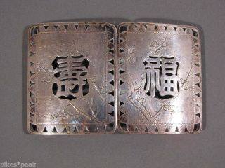 Alte Chinesische Gürtelschnalle 2 - Teilig Silber Punziert Freude/glück & Leben Bild