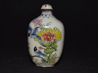 Altes Chinesische Cloisonné Handbemalt Lotus Snuff Bottles Dekoration Signiert Bild