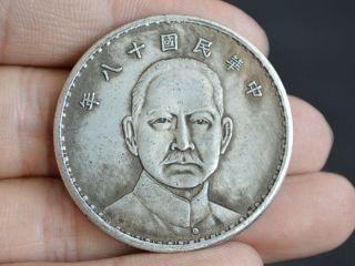 Vintage Handarbeit Sammlung Alten Tibet Silber 孙中山 Gedenkmünzen Bild