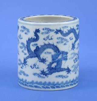China Antique Chinesisches Gefäß Pinselgefäß Bodenmarke Drachendekor Bild