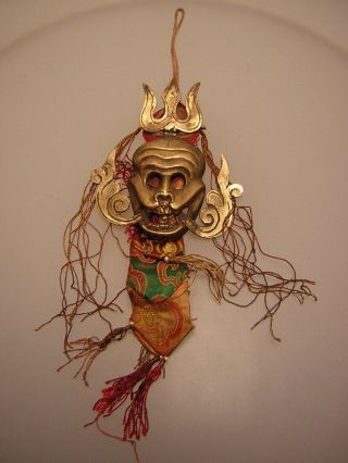 Metal Schädel Maske Aus Nepal (metal Skull Mask 6) Bild