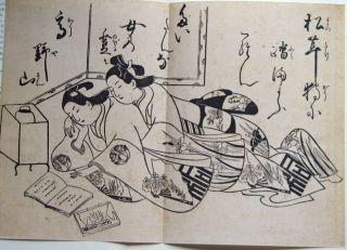 12 Japanische Holzschnitte /drucke Beautyful Women Kiyohiro Woodcut Erbstück Bild