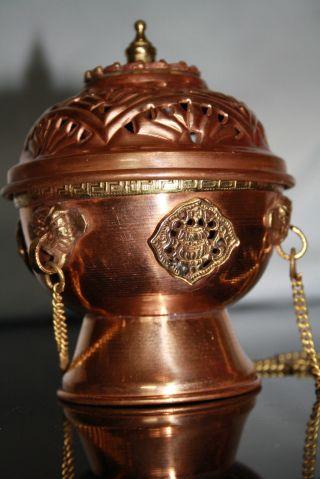 Tibetiche Schwenk - Räuchergefäß,  (tr3) Bild
