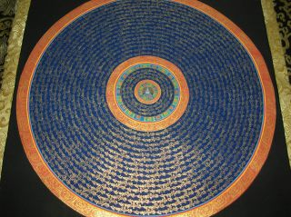 Masterpiece Traum - Thangka Großes Mandala Mit Mantra In Brokat Aus Nepal Bild
