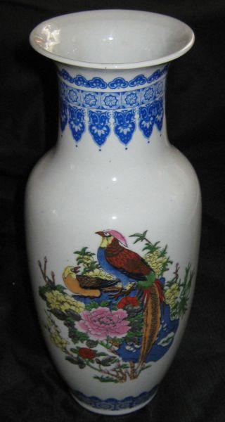 Vase Porzellan China H 26 Cm Bild