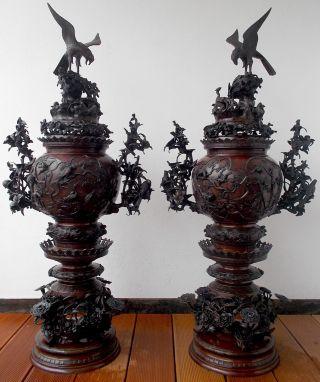 Japanische Ziervasen Bronze 19.  Jahrhundert Bild