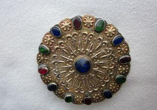 Turkmen Silber Vergoldet Kragen/halsband Knopf.  Turkoman Bild