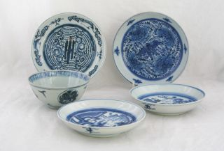 Konvolut 5 Teile China / Japan ? Porzellan Um 1900 Oder älter Ming Periode? Bild
