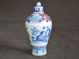 Sammeln Altes Chinesische Blau - Weiß - Porzellan,  Handbemalt Drachen Snuff Bottle Bild