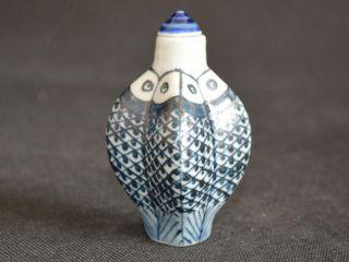 Sammeln Altes Chinesische Blau - Weiß - Porzellan,  Handbemalt 4xfische Snuff Bottle Bild