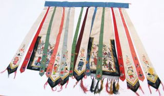 Antike Chinesische Stickerei Rock ° Antique Chinese Silk Embroidery Skirt Bild