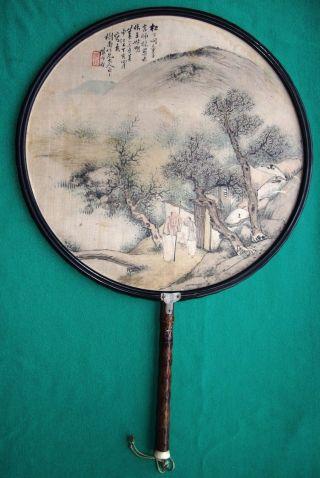Handschirm,  Stabfächer,  Pien - Mien China,  19.  Jahrhundert,  Seide Bemalt Bild