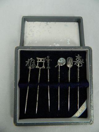 Sechs Cocktailspieße Aus Sterling Silber Im Etui Pieker Asien Japan Um 1920 Bild
