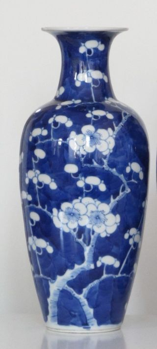 Antike Porzellan Vase Asiatika Japan,  Wohl Um 1900 Bild