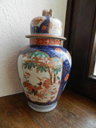 Antike Porzellan Vase Deckelvase Kanton China Um 1800 Bild
